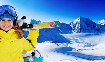Skiing for children in the winter (Fotolia_58908891_M)